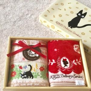 キキとジジ。大事な方へジブリのタオルを送る意味って?贈り物の定番タオル!タオルを贈る意味って…?