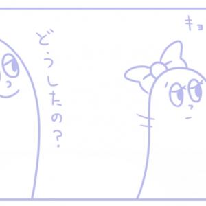 vol.2 パーフェクトワールドのコミック 〜あのとき〜