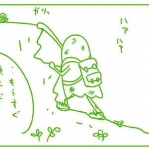 vol.1 パーフェクトワールドのコミック 〜登山〜