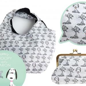 これもかわいい!スヌーピー × ゴブラン織シリーズがヒット中。ゴブラン織ってご存知ですか?
